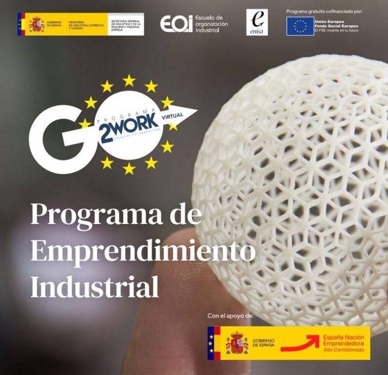 cw emprendimiento industrial